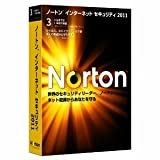 Norton Internet Security多言語版(2年更新3PC)
