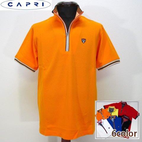 2783 半袖 ポロシャツ 鹿の子 立襟 立ち襟 男性 紳士服 メンズ CAPRI カプリ オレンジ M