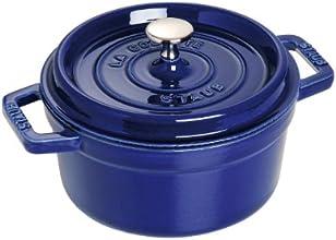 Staub 1102091 Cocotte, rund, 20 cm, Bräter aus Gusseisen, dunkelblau