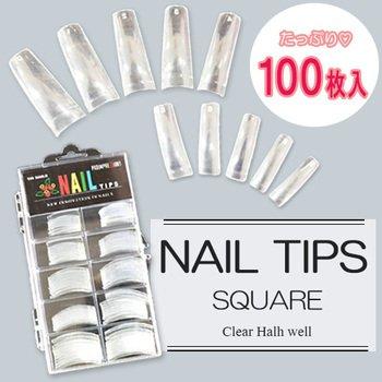 ネイルチップ クリア 100枚入 #0~9サイズ つけ爪 ハーフチップ ネイルアート