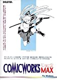 COMICWORKS Max Ver2 For Windows