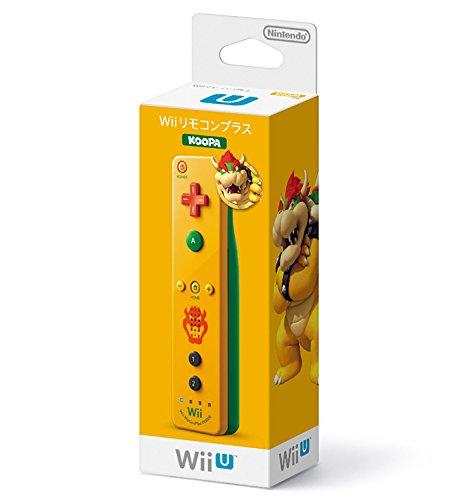 Wiiリモコンプラス (クッパ)