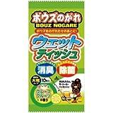 ささめ針(SASAME) BOZ05ボウズのがれウェットティッシュグレープフルーツ