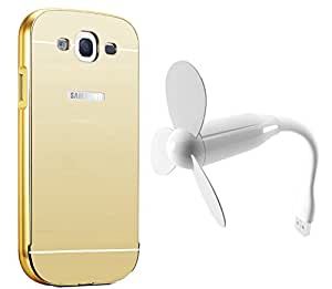 Novo Style Back Cover Case with Bumper Frame Case for Samsung Galaxy J7 (2016) Golden + Mini USB Fan Adjust Angle / bendable Portable Flexible USB Fan