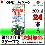 大阿蘇牛乳 200ml×24本 (くまモンパッケージ)