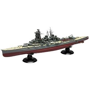 1/700 高速戦艦 金剛 ( FH-6)