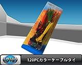 Amazon.co.jpカラーケーブルタイ 結束バンド タイラップ 4色 120枚/袋 [XH623]