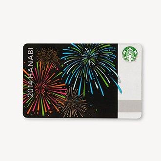 スターバックス カード 2014 花火 Hanabi