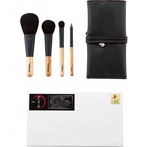 熊野化粧筆 桜軸4本セット メイク雑貨
