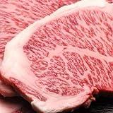 松阪牛 サーロインステーキ  800g(1枚200g×4枚)           【 お礼 お祝 お中元 お歳暮 引き出物 牛肉 和牛 景品 松坂牛まるよし 】