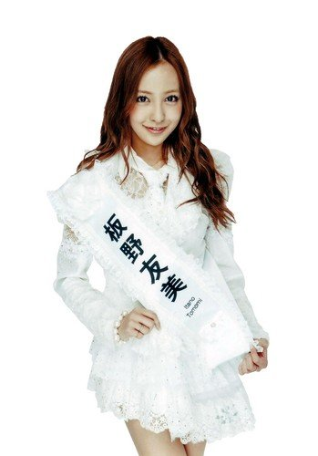 AKB48 B5 下敷き [板野友美] 選挙Ver.