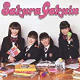 さくら学院2011年度~FRIENDS~(初回限定さ盤)(DVD付)