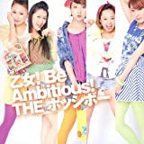 ����! Be Ambitious!��THE �|�b�V�{�[