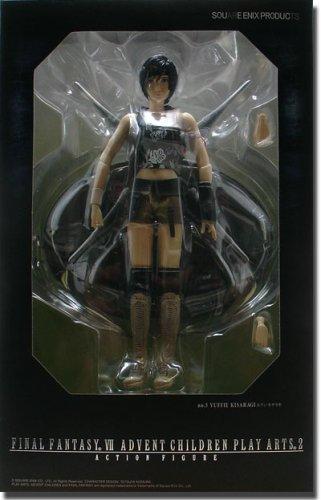 Final Fantasy VII Movie Advent Children Series 2 Action Figure Yuffie Kisaragi (Yuffie Figure compare prices)