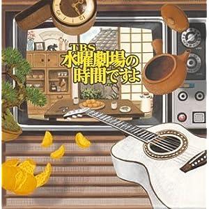 井上堯之バンドの画像 p1_9