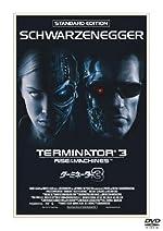 ターミネーター3 スタンダード・エディション [DVD]