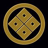 一般家紋蒔絵シール 12.丸に隅立四目/GD