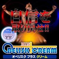 Obelisk Plus Cream