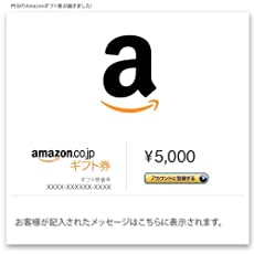 Amazon���եȷ�- E��륿���� - Amazon�١����å�