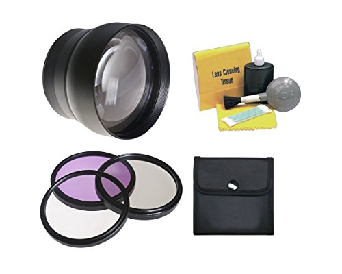 Nikon Coolpix P600 High Definition Super Telephoto 2.0X Lens + 3 Piece Filter Kit + Packagebundles 5 Piece Cleaning Kit