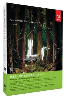 Adobe Photoshop Lightroom 5 Windows/Macintosh版 乗換え/特別提供版