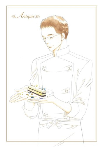 西洋骨董洋菓子店~アンティーク~ 初回限定生産版 第2巻 [DVD]