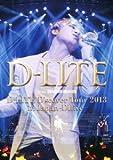 D-LITE D'scover Tour 2013 in Japan ~DLive~ (DVD2枚組)