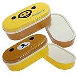 Bento Lunchbox / Essensbehälter / Dose, stapelbar, mit...