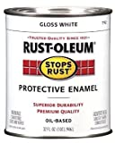 Rust-Oleum 7792504 Protective Enamel Paint Stops Rust, 32-Ounce, White