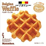 マネケン(Manneken) ベルギーワッフル プレーンワッフル パールシュガー入り 1箱(6個入り)