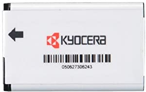 Kyocera TXBAT10107 Battery - Original OEM - Non-Retail Packaging - White