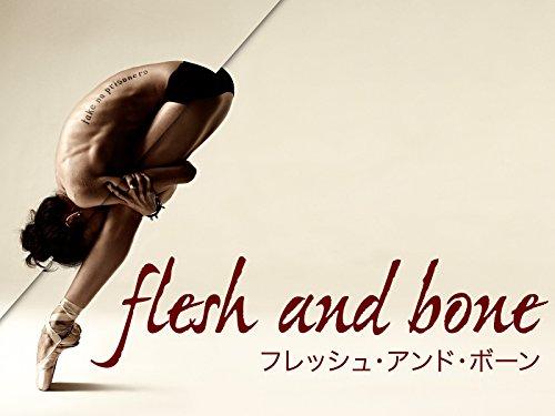 フレッシュ・アンド・ボーン シーズン1(字幕版)
