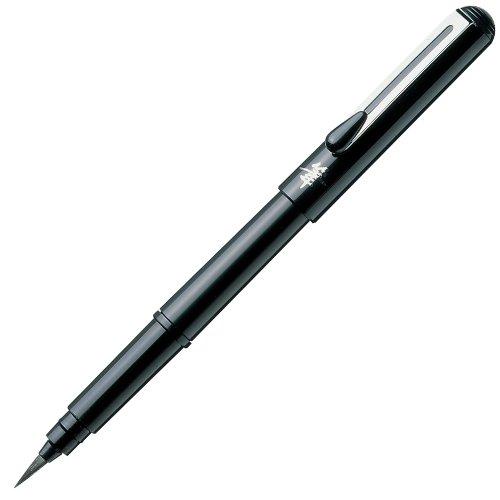 ぺんてる 筆ペン ぺんてる筆 携帯用 XGFKP-A 中字 黒