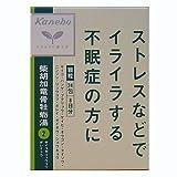 カネボウ薬品 柴胡加竜骨牡蛎湯エキス顆粒 24包