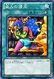 遊戯王カード 【盗人の煙玉】 BE02-JP155-N 《遊戯王ゼアル ビギナーズ・エディションVol.2》