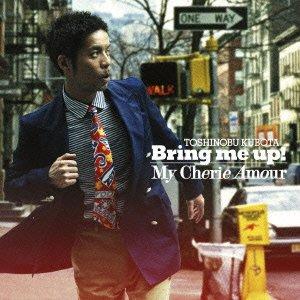 Bring me up!(初回生産限定盤)(DVD付)