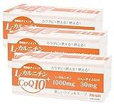 L−カルニチン+CoQ10*メイワ薬粧