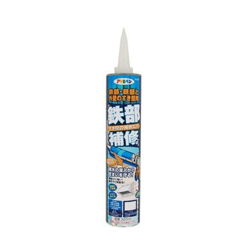 アサヒペン 鉄部補修材 K002 ホワイト 320ML