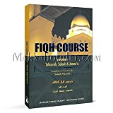 img - for Fiqh Course Vol 1 book / textbook / text book