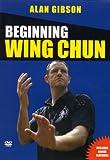 Alan Gibson - Beginning Wing Chun [DVD]