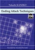 Ending Attack Techniques 200(「寄せの手筋200」英訳本)