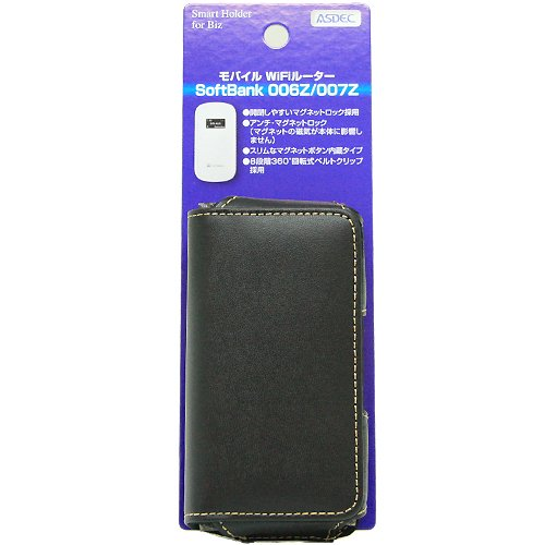 Smart Holder for Biz モバイル WiFiルーター 006Z/007Z用ケース