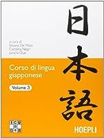 Corso di lingua giapponese: 3