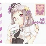 TVアニメ『この中に1人、妹がいる!』「キャラクターソング Vol.3 嵯峨良芽依」