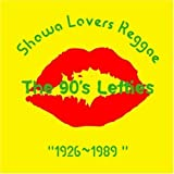 昭和 Lovers Reggae