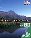 MIXA IMAGE LIBRARY Vol.210 日本の世界遺産