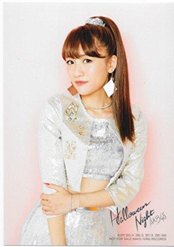 AKB48 公式生写真 ハロウィン・ナイト 通常盤封入特典 【高橋みなみ】
