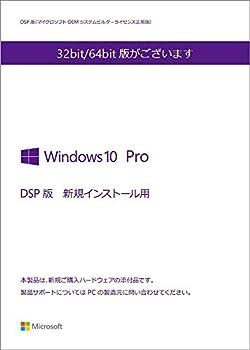 Microsoft Windows10 Professional 64bit 日本語 DSP版 DVD LCP 【紙パッケージ版】+USB増設PCIカードUSB2.0