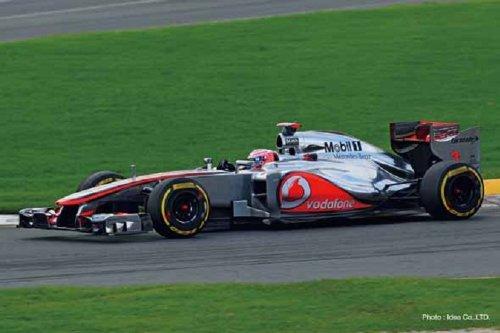 1/20 グランプリシリーズ No.34 マクラーレン MP4-27 オーストラリア GP
