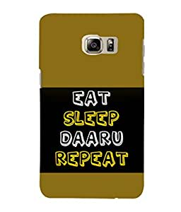 printtech Awesome Cool Quotes Back Case Cover for Samsung Galaxy S4::Samsung Galaxy S4 i9500